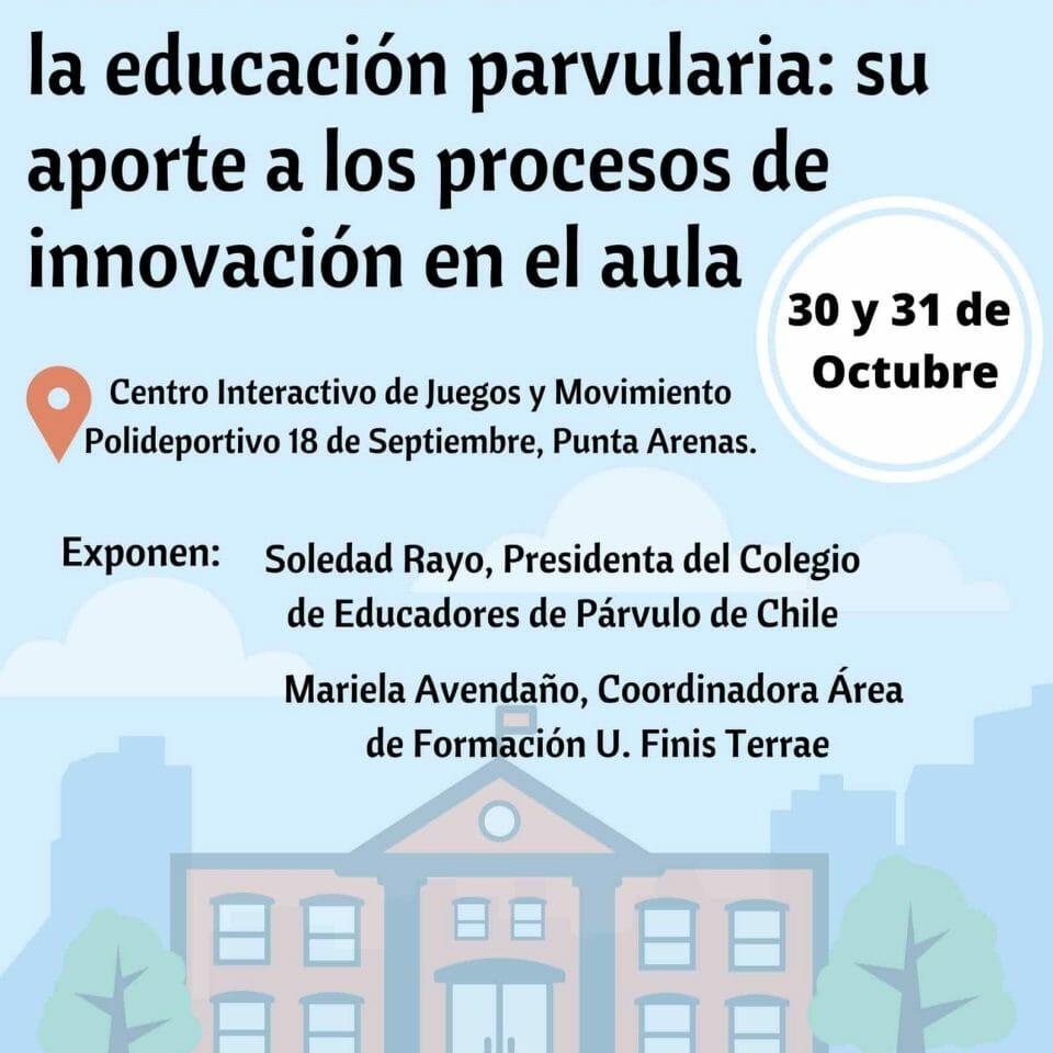 afiche sobre seminario en punta arenas convocado por el colegio de educadores de párvulos de Chile